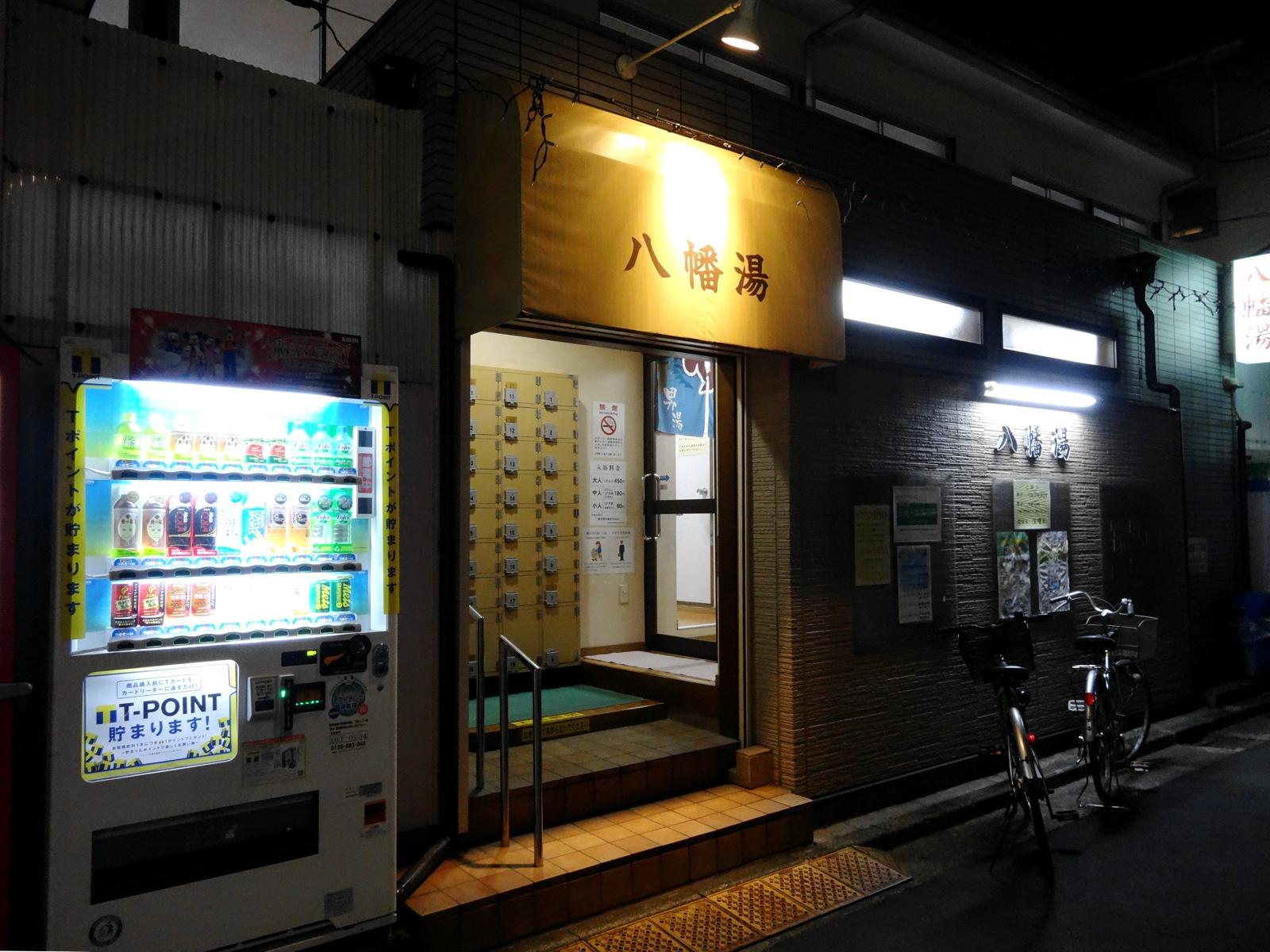 「本八幡駅」から「新宿駅」乗り換え案内 - 駅探